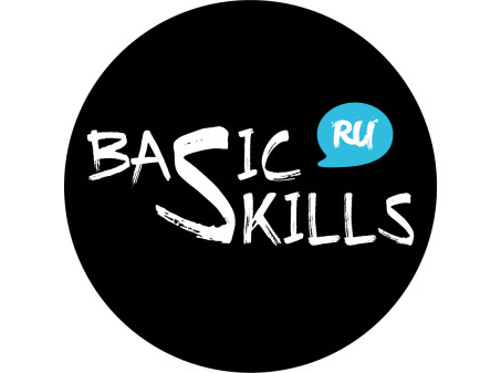 Basic Skills – et alternativt undervisningstilbud